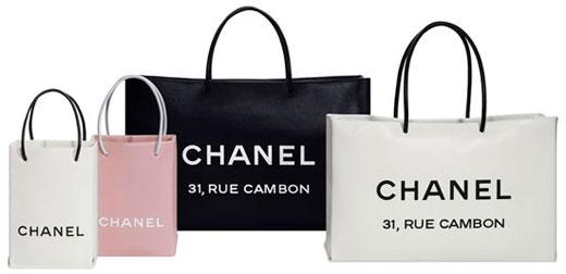 chanel-cambon-bag1